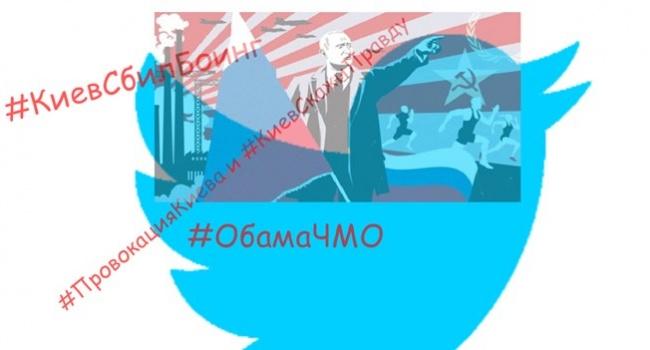 #КиевСбилБоинг  - Twitter опубликовал флешмобы российских троллей