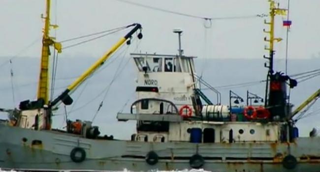 Прокуратура Крыма передала судно «Норд» в распоряжение АРМА