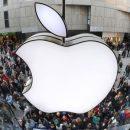Apple обязуют оплатить миллиардный штраф