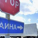 Финансист: чтобы попасть в этот санкционный список РФ, скорее всего, доплачивали