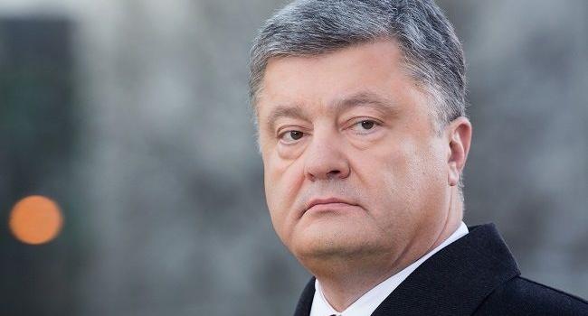«Пребывание в этом списке — государственная награда»: Порошенко прокомментировал санкции РФ