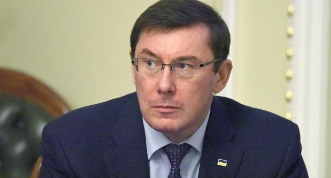 Юрий Луценко провел совещание по делу об убийстве Екатерины Гандзюк