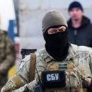 Обыски у Бережной: в СБУ рассказали о находках