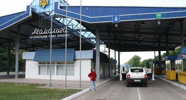 В Украине за незаконное пересечение границы будут лишать свободы на срок до 3 лет