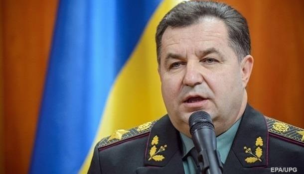 Полторак рассказал, скольких военных наказали за взрывы на складах