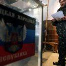 «Выборы» Кремля в ОРДО: предварительно «побеждает» Пушилин