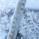 Украину накроет вторая волна снегопадов и морозов