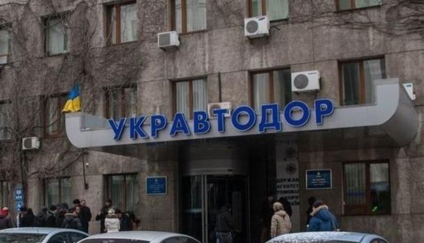 В «Укравтодоре» обнаружены масштабные многомиллионные нарушения