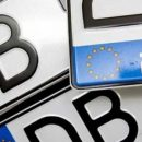 Протест «евробляхеров»: озвучено важное заявление