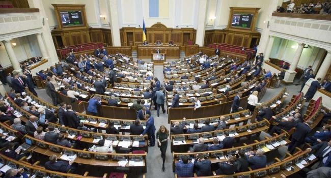 Парламент Украины закрепил дату выборов президента