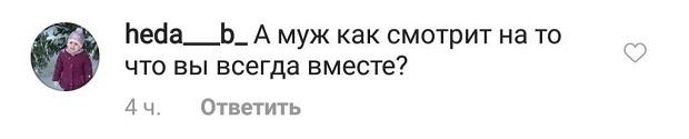 «Когда вы уже, наконец, поженитесь?»: Ани Лорак взбудоражила подписчиком фото с известным российским певцом