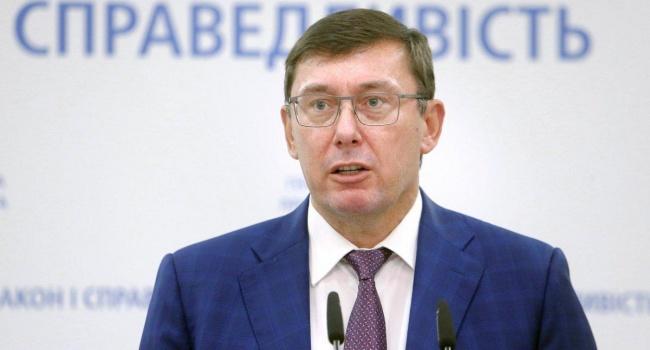 Луценко хочет ввести санкции против тысяч российских компаний