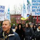 По всей Украине должен исчезнуть русский язык, только тогда мы будем застрахованы, от агрессии Кремля, – журналист
