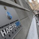 «Нафтогаз» подаст в США в суд на «Газпром» — источники