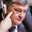 Запрещенный в Украине поисковик неожиданно «похоронил» Порошенко