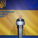 Порошенко рассказал о главных задачах на ближайшие пять лет