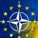 У Украины осталось пять лет для подготовки к вступлению в ЕС
