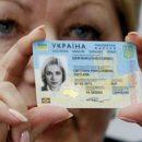 За текущий год более 1 млн украинцев оформили паспорта в виде ID-карточек