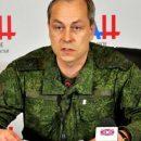 Арестович: московские кураторы Басурина еще не выбрали химоружие, которое хотят применить для провокации