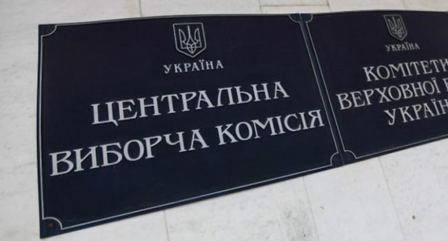 ЦИК требует у кандидатов на пост Президента Украины декларации о доходах
