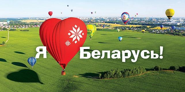 «Некрасивая мова, я ничего не понимаю»: жители Беларуси шокировали незнанием родного языка