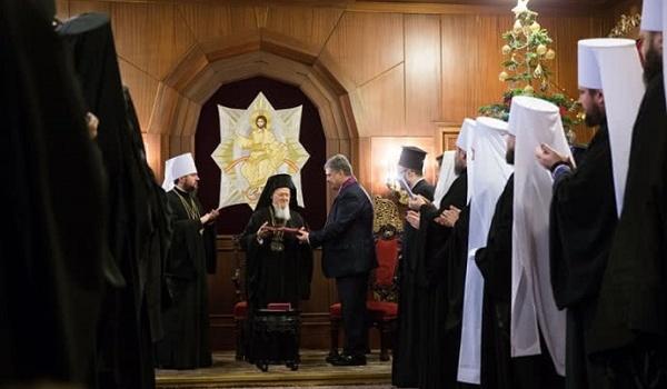 Порошенко вручил орден патриарху Варфоломею