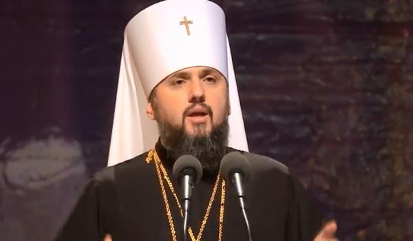 Нарушил обещание: Епифаний упомянул имя патриарха Кирилла на богослужении