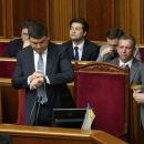 Правительство переходит на трехлетнее планирование реформ и бюджета