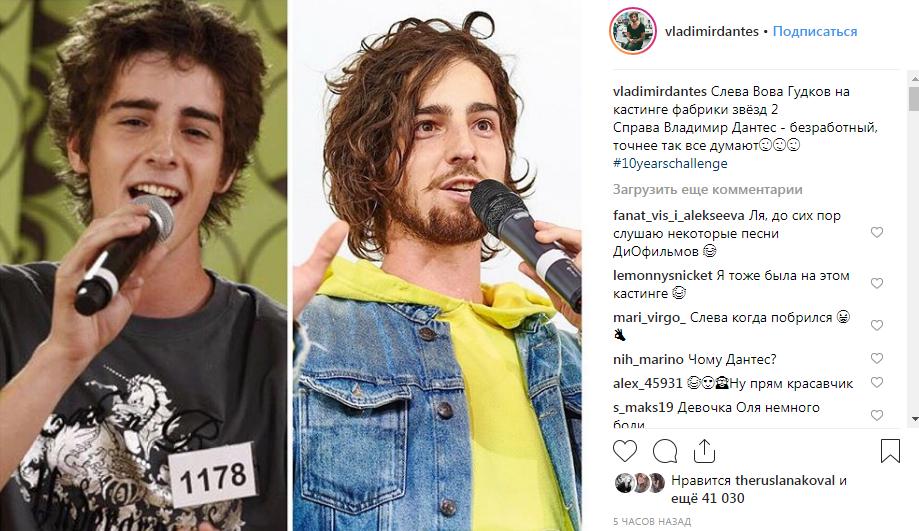 «Когда будет новая причёска? А то вечно бардак на голове»: муж Нади Дорофеевой показал как выглядел, когда пришел на конкурс «Фабрика звезд-2»