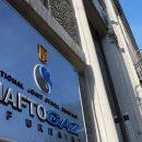 Эксперт: «За время гениального и дерзкого управления отраслью Витренко и Коболева себестоимость добычи газа выросла в 5 раз»