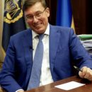 Луценко: Тимошенко – пуля, которая летит только по известной ей траектории