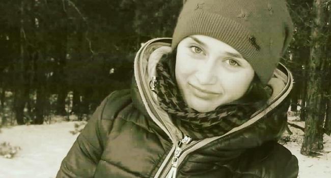Смерть студентки на Житомирщине: сестра девушки рассказала об их последнем разговоре