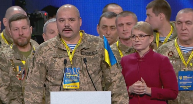 Тимошенко после того, как привела на съезд киборгов, заявила, что нельзя, чтобы военные поддерживали кого-то из кандидатов, – волонтер