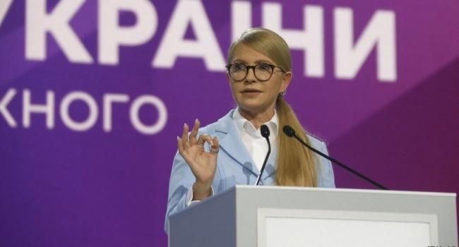 Журналист обьяснил, к чему могут привести «игры» Тимошенко на теме «народной Конституции»