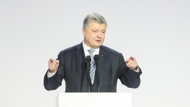 Порошенко признал, что украинцы сегодня не живут, а выживают