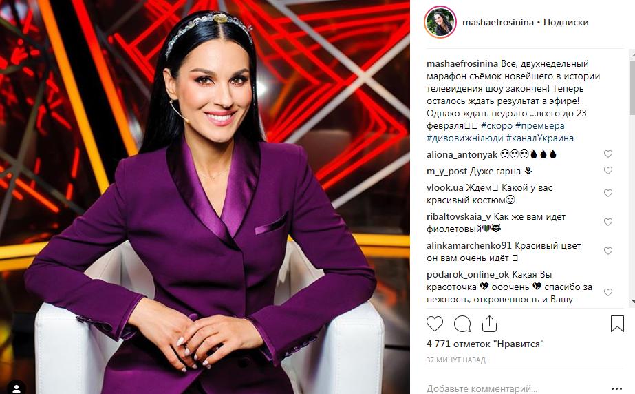 «Идеальная»: Маша Ефросинина примеряла лиловый костюм, показав безупречный стиль и вкус