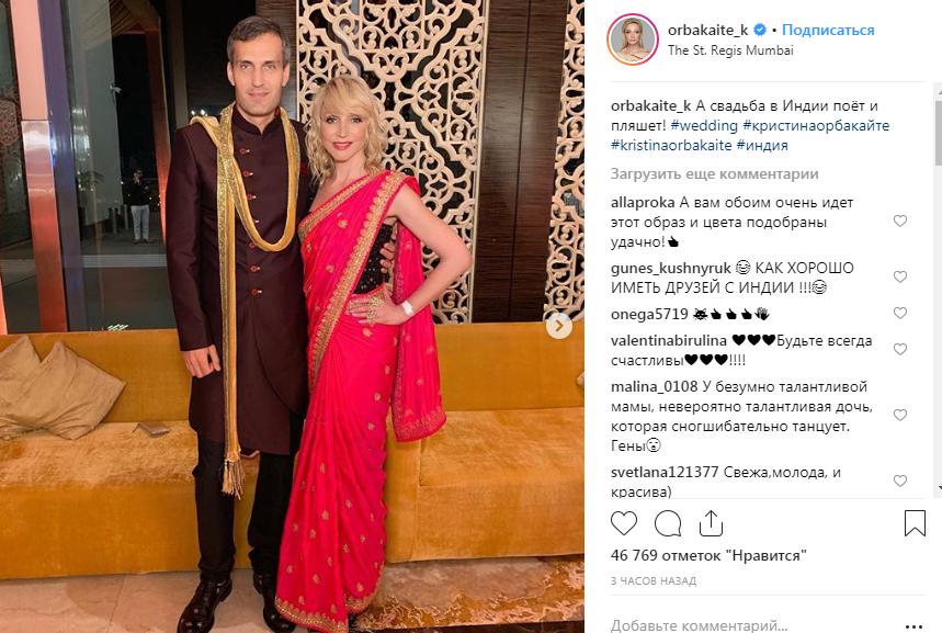 «Красивые жених и невеста»: Кристина Орбакайте с мужем поплясали на индийской свадьбе, примеряв традиционные наряды