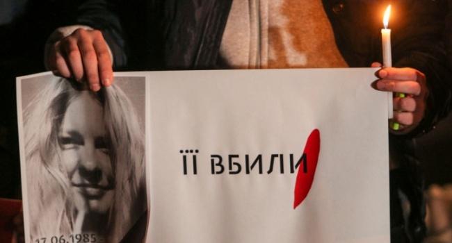 Богданов: то, что произошло сегодня – это не «перемога» и далеко не справедливость, а упорный труд группы людей