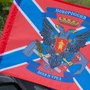 Профессор: потенциал реализации проекта «Новороссия» в текущих условиях очень высок
