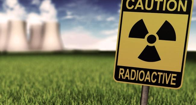 Появились слухи о повышении уровня радиации на Тернопольщине. Власти дали свой комментарий