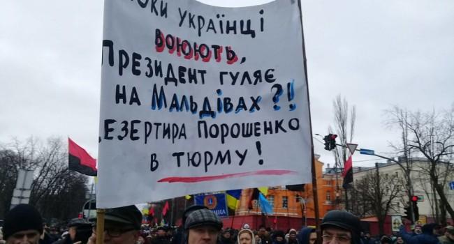 Наконец-то появились люди, которые гарантируют превратить Украину в Швейцарию всего за 70 дней