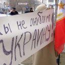 Социологи заявили о росте нетерпения россиян к украинцам