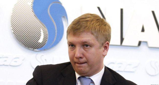 Коболев: «Я точно не буду увольняться с «Нафтогаза»