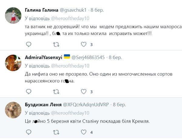 Российский полковник интересно высказался на тему Донбасса и «освобождения» России