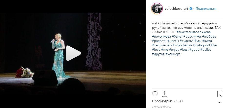 Еще одна Бузова: Волочкова вышла на сцену, спев знаменитую песню Аллы Пугачевой