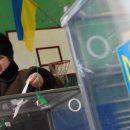 Букмекеры изменили прогнозы относительно президентских выборов в Украине