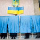 Каждый десятый украинец не придёт на выборы