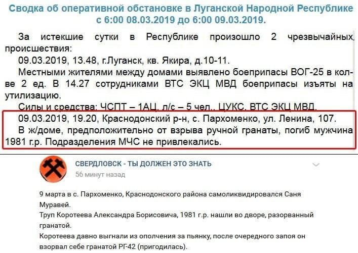 «Бригада-200»: «Штирлиц» показал как, на самом деле, на Донбассе «ихтамнет»