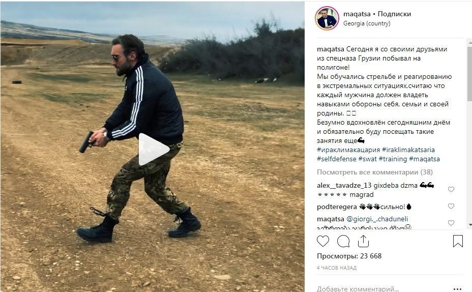«Учился стрельбе и реагированию в экстремальных ситуациях»: Иракли Макацария показал, как готовится защищать свою Родину от врага
