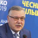Блогер: Гриценко – 15 лет в политике и все, что о нем могут сказать его партнеры, сводится к слепой сектантской вере в его честность
